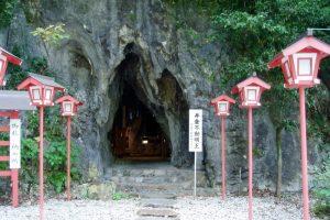不動明王ー井倉洞への道ー