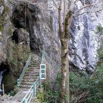 磐窟洞入口
