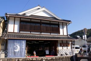 観光物産館