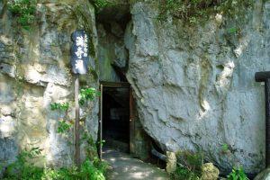 満奇洞入口