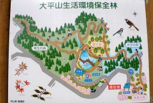 大平山生活環境保全林