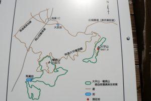 大平山・権現山岡山県自然環境保全地域