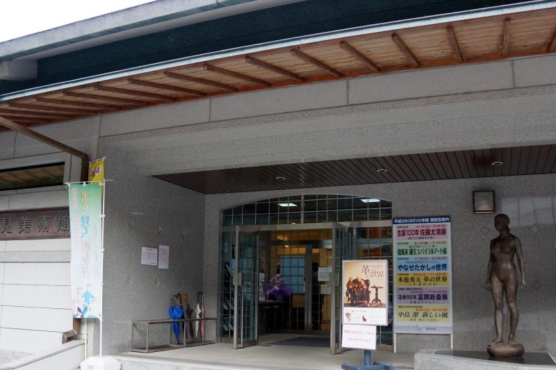 新見美術館