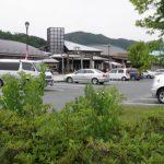 道の駅「鯉が窪」