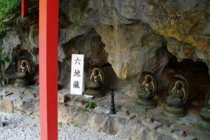六地蔵ー井倉洞への道ー