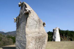 石の風ぐるまーうかん常山公園ー