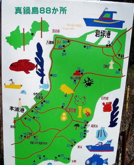 案内図ー真鍋島八十八ヶ所霊場ー