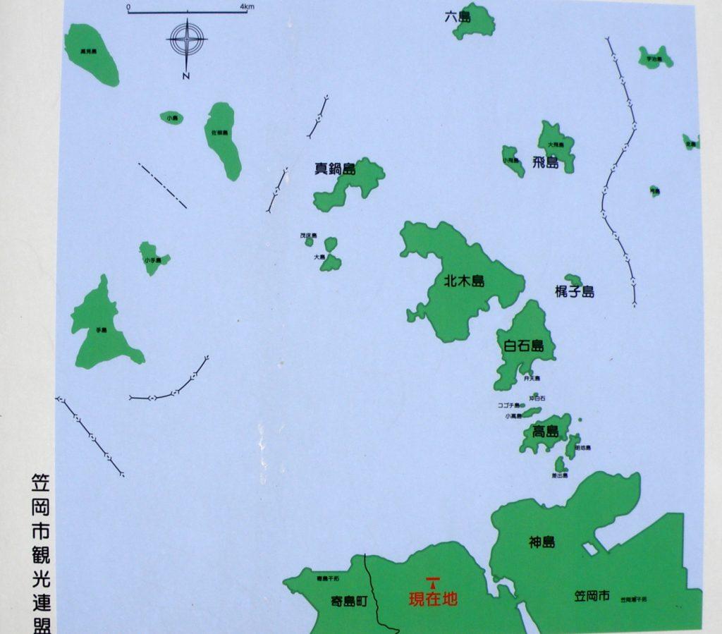 笠岡諸島現地案内板