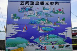 笠岡諸島観光案内図
