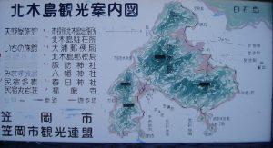 北木島案内図(現地案内板)