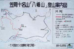 秋葉山・八幡山登山地図ー北木島ー