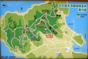 案内図ー白石島生活環境保全林ー