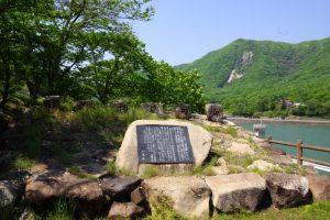 田原井堰の碑