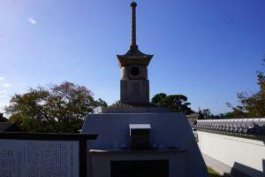 児島高徳供養塔ー上寺山餘慶寺ー