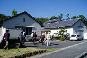 和気町田原井堰資料館
