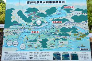 吉井川水利事業概要図