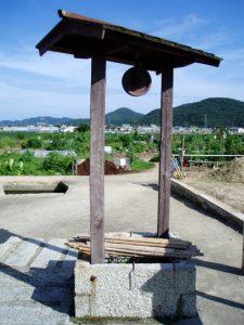 七つ井戸ー備前福岡ー