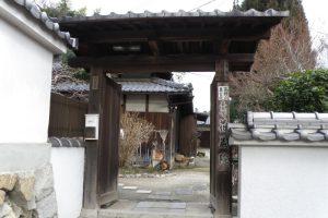 花蔵院ー真光寺ー