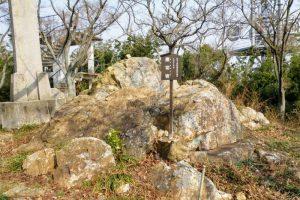 腹切岩ー常山城跡ー