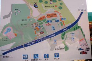 道の駅「黒井山グリーンパーク」案内図
