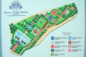 深山イギリス庭園案内図