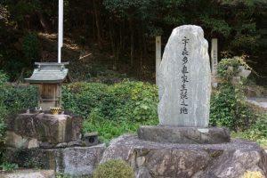 宇喜多直家生誕の地石碑