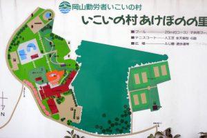 岡山いこいの村案内図
