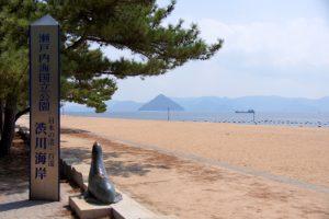 日本の渚百選ー渋川海岸ー