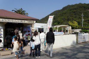玉野海洋博物館ー渋川ビーチー