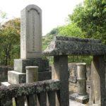 伊木氏墓碑