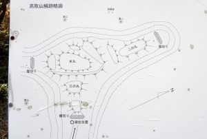 高取山城跡略図