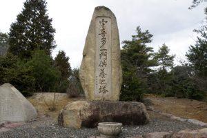 宇喜多一門供養之塔ー大賀島寺ー