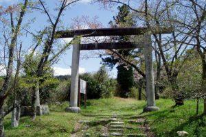 和意谷墓地参道鳥居