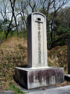 池田光政の墓