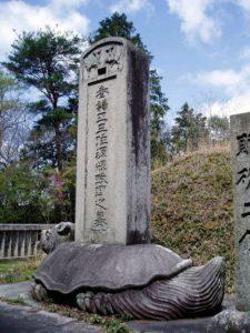 池田輝政の墓