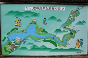 案内図ー八塔寺川ダム公園ー