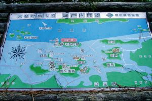 日生諸島案内図