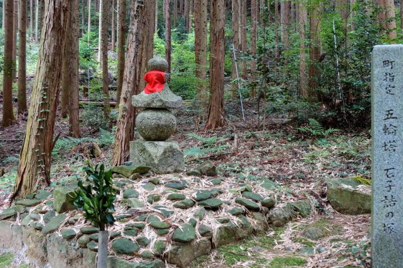 石小詰の塚