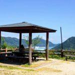 鹿久居島方面ーみなとのみえる丘公園よりー