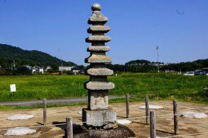 石造七重塔ー備前国分寺跡ー