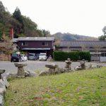 和意谷陶芸村
