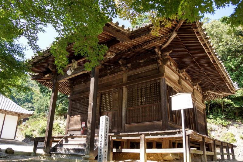 福生寺大師堂