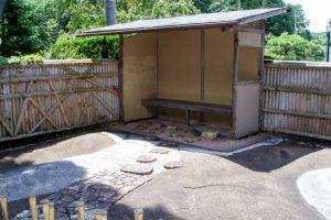 天籟庵の庭