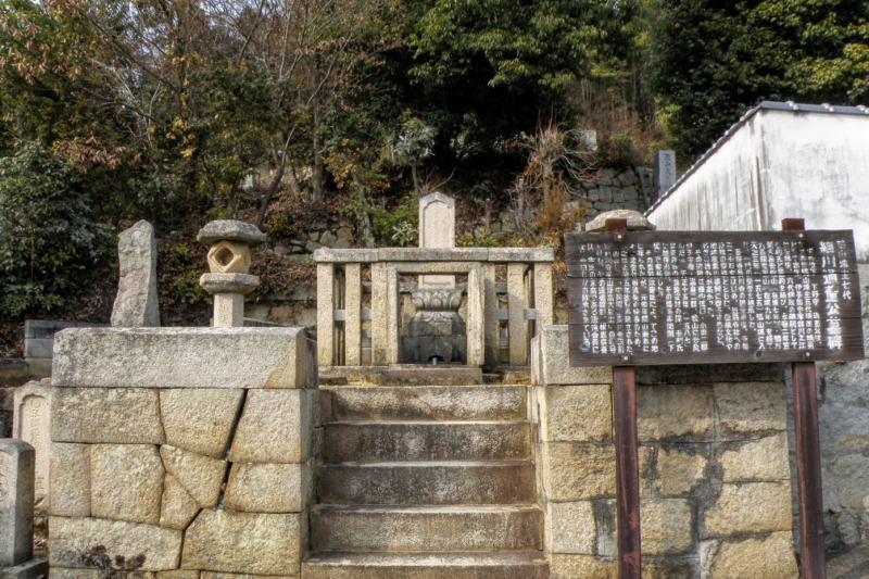 細川通董公墓碑