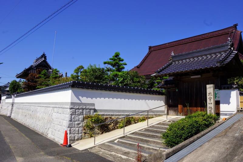 本宮山地蔵院