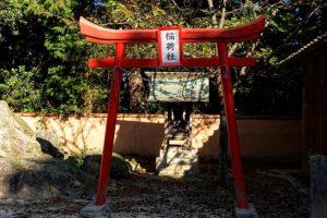 稲荷神社ー熊山神社ー