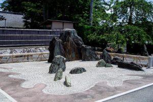 重森三玲記念館の庭ー寄贈 重森千蒼 重森博子ー