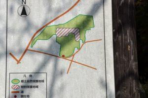案内図ー具足山郷土自然保護地域ー