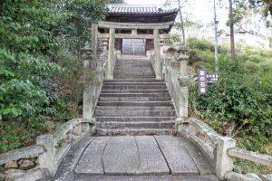 石橋と石段ー鴨神社ー