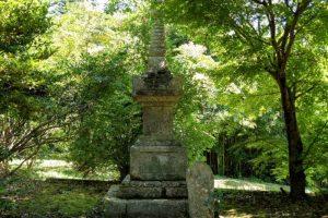 宝篋印塔ー本宮山円城寺ー